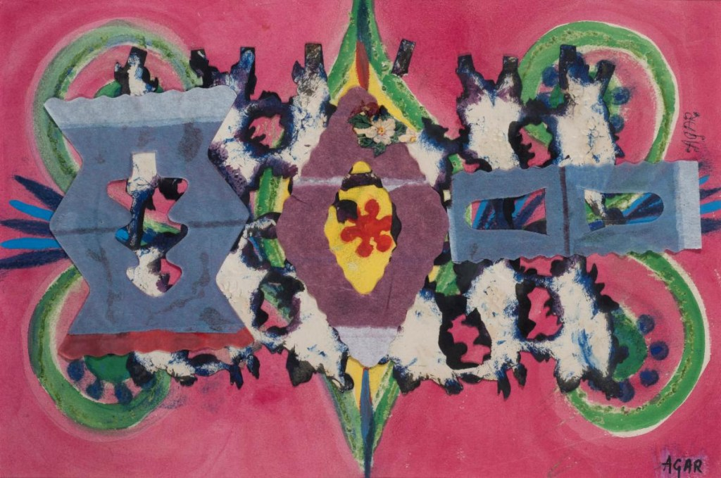 fine art print exhibition image of pink and multicolored textured collage on paper by Eileen Agar titled Paper Lantern