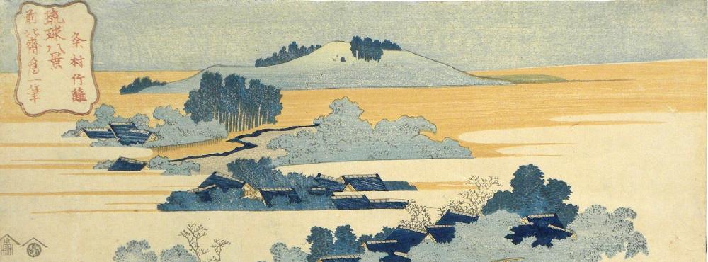 Scholten Japanese Art
